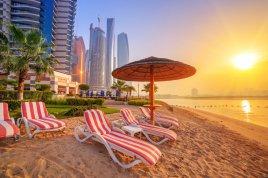 Скидки в ОАЭ! Городской и пляжный отдых в Дубае! Вылет из Астаны
