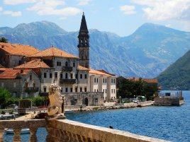 Туры в Черногорию на ближайшие даты!