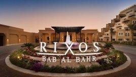 """Горящие туры в ОАЭ из Алматы! Отель Rixos Bab Al Bahr 5* """"Ультра все включено"""""""