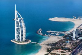 Лучшие предложения отелей в ОАЭ с собственным пляжем с вылетом из Алматы!