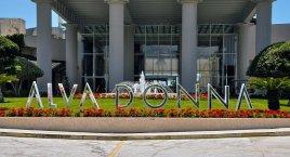 Горящие туры в ALVA DONNA с вылетом из Алматы!