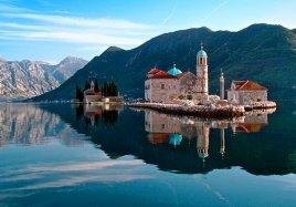 Черногория,туры на побережье Будванской Ривьеры! Вылет из Астаны.