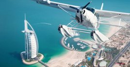 Снижение цен на туры в ОАЭ!