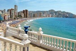 Испанские каникулы!  Ваше место под солнцем!