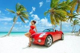 Лучшие цены на отдых в Доминиканской Республике!