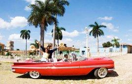 Зажигательная Куба  с вылетом из Алматы!