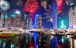 Новый Год 2018 в ОАЭ из Астаны!