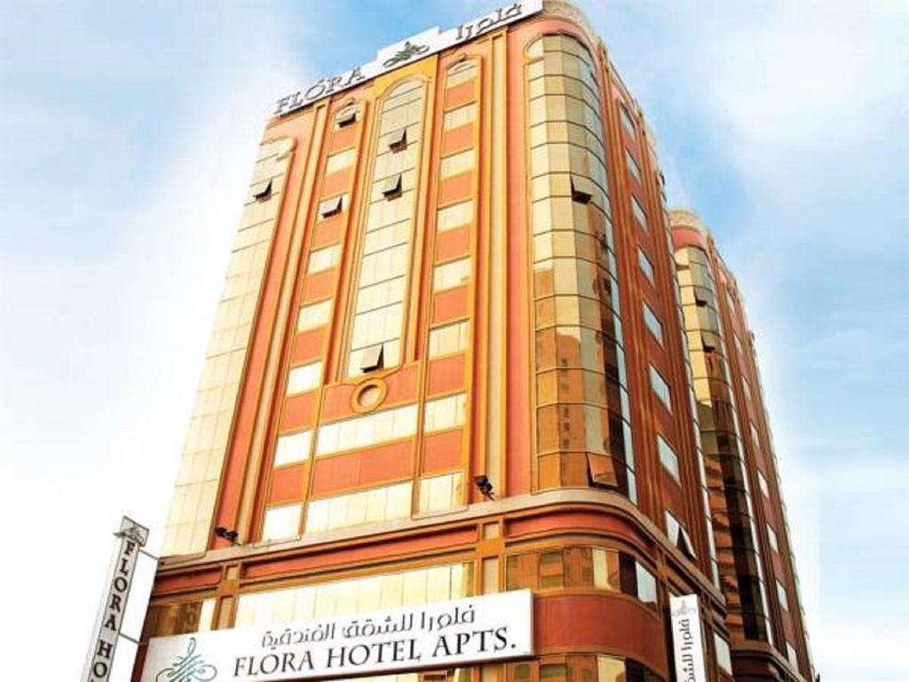 FLORA HOTEL APARTMENTS 3 *