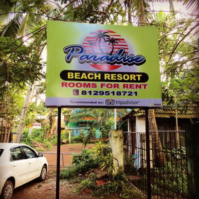 PARADISE VILLAGE BEACH RESORT 3*