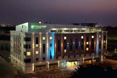 HOLIDAY INN EXPRESS DUBAI, SAFA PARK 2*